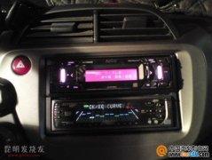 本田飞度汽车音响改装摩雷薏蕾3分频 昆明汽车音响
