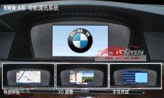 昆明发烧友:宝马5系-8.8寸屏升级导航、倒车影像 数字电视