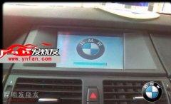 昆明发烧友:宝马新款X5-6.5寸屏升级导航、倒车影像数字电视