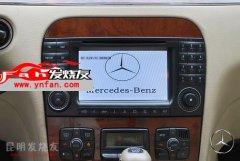 昆明发烧友汽车影音:奔驰S级-6.5寸屏原车屏升级DVD导航,数字电