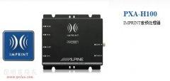 阿尔派PXA-H100音频处理器