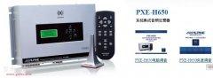 阿尔派PXE-H650音频处理器