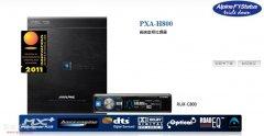 <b>阿尔派PXA-H800音频处理器</b>