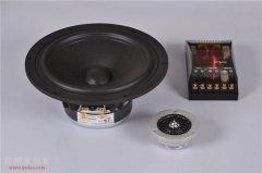 丹麦绅士宝CS6.2两分频套装喇叭