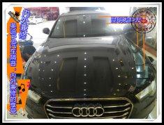 <b>内外兼修――奥迪A6汽车隔音,内外兼修的享受</b>