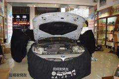 <b>昆明发烧友  享更真更好的音乐――宝马GT320 音响升级芬朗喇叭</b>