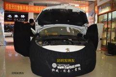 <b>昆明发烧友   超享受――标致308汽车音响改装,驾驶室内的享受</b>
