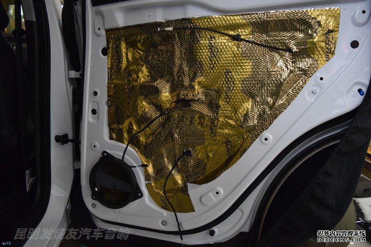 奇瑞瑞虎5x汽车音响改装两套喇叭,昆明发烧友汽车音响
