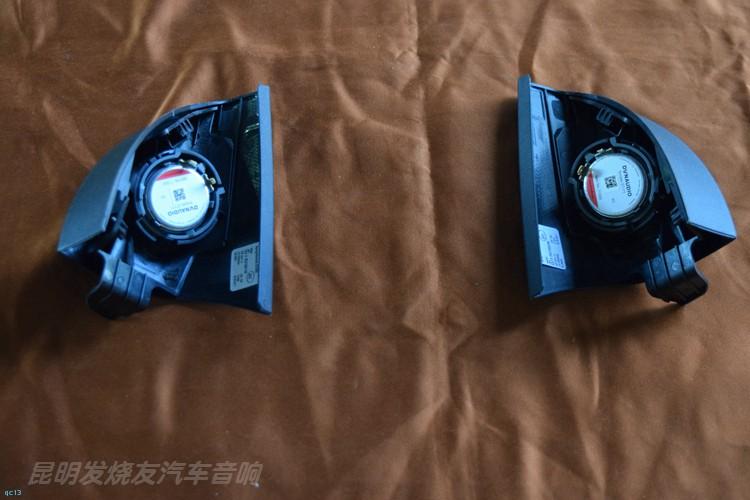 奔驰GLC300音响改装丹拿专用喇叭,昆明发烧友汽车音响