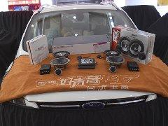昆明发烧友汽车音响改装――福特翼虎音响升级丹拿和MTX喇叭