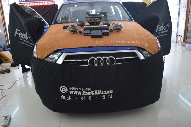 奥迪Q7音响改装丹拿音响系统,音质清晰透彻――昆明发烧友汽车音响