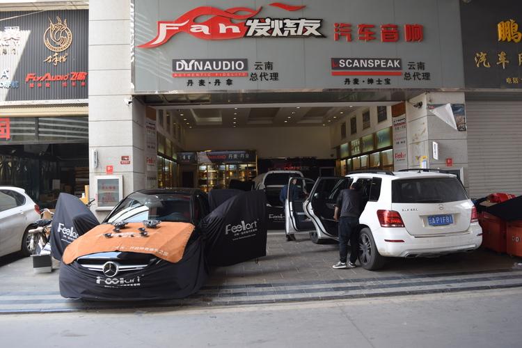 奔驰C63汽车音响改装丹拿奔驰专用三分频喇叭,昆明发烧友汽车音响