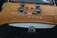 昆明大众POLO汽车音响改装MTX喇叭,给你好音质!昆明发烧友汽车音响
