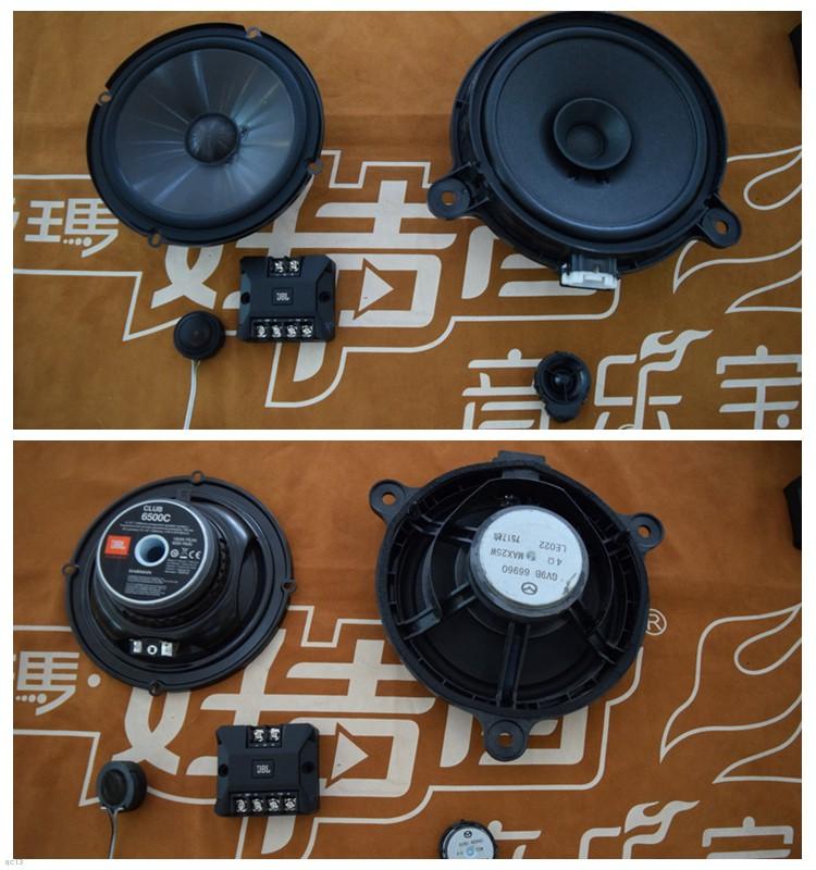 昆明马自达汽车音响改装美国哈曼JBL和MTX喇叭,昆明发烧友汽车音响