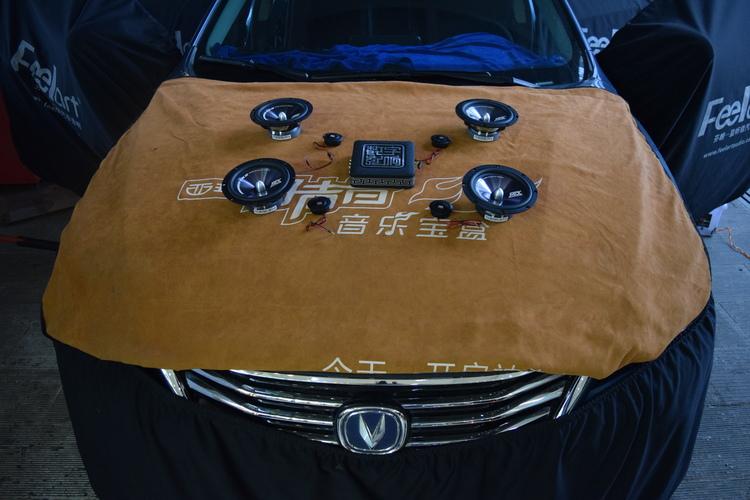 昆明发烧友汽车音响改装:长安睿骋全车隔音和音响改装,更静更动听