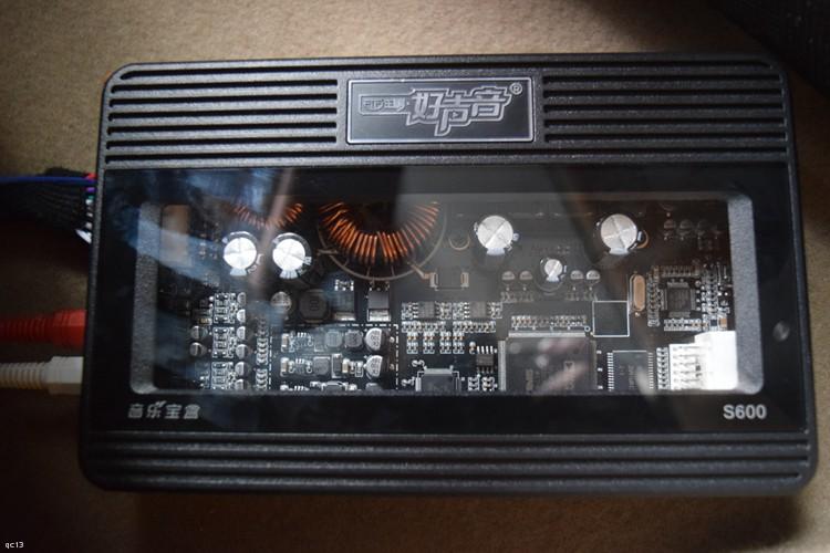 西玛S600DSP