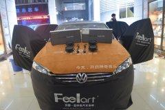 帕萨特汽车音响改装丹麦丹拿大众专用喇叭-昆明发烧友汽车音响