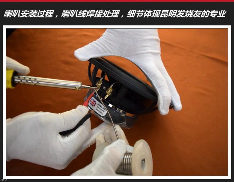 昆明发烧友为比亚迪宋改装两套喇叭和一台DSP的高性价比音响系统