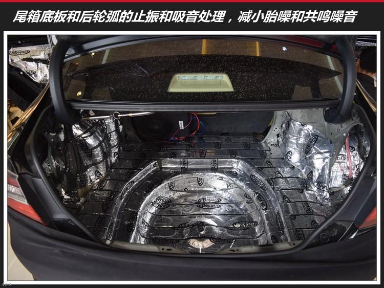 昆明凯美瑞全车隔音降噪解决噪音问题,昆明发烧友汽车音响