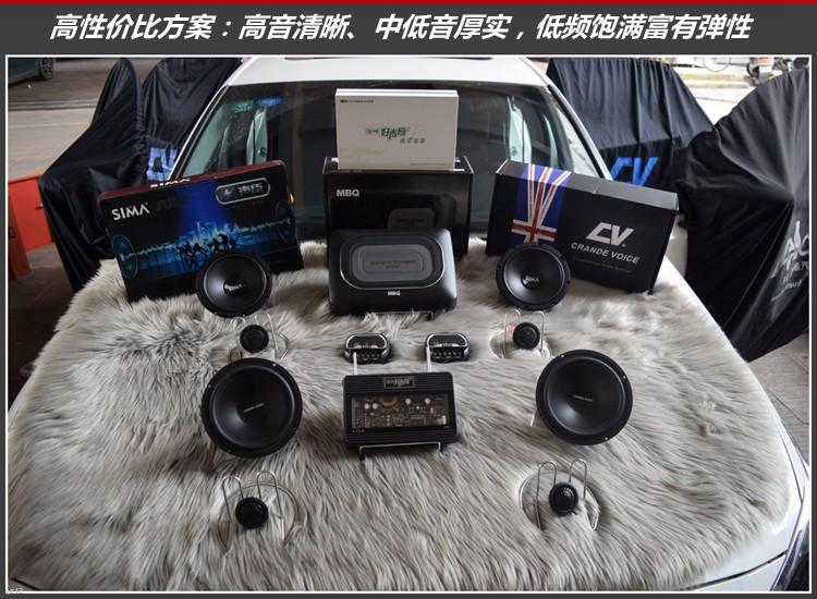 升级喇叭DSP和超薄低音