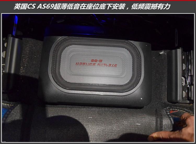 超薄低音安装