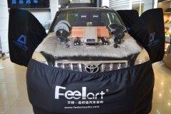 丰田普拉多音响改装德国RS发烧音响系统,昆明发烧友汽车音响